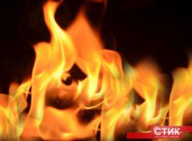 Пожежа (2)