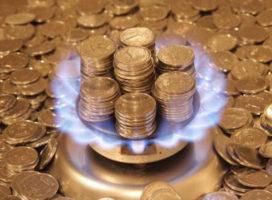 газ тарифи