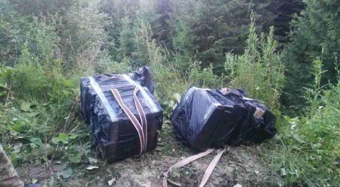 Поблизу українсько-румунського кордону на Прикарпатті затримали контрабанду сигарет
