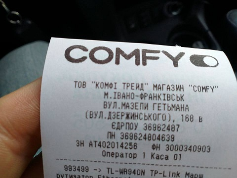 У Франківську сумують за вулицею Дзержинського